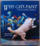 why cats paint book heather busch burton silver